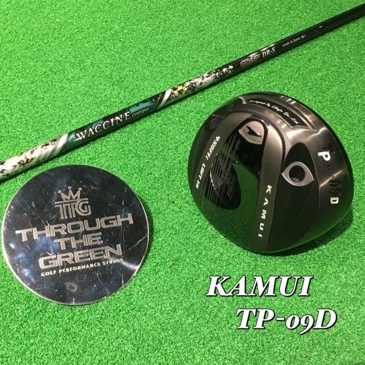 カムイTP-09D